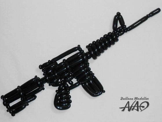 Colt M4 Carbine (Assault rifle)